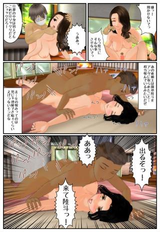 sinkon_kawa3_021