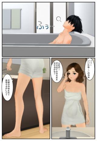 haha_shituke1_012