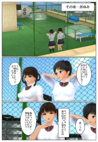 ikinari2_006