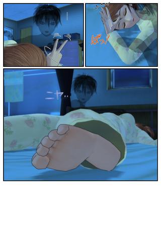 yugami2_026