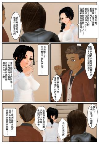 kekkon_cha3_003