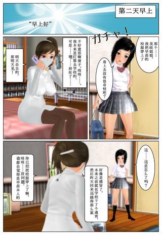 kyonyu3_cha_021