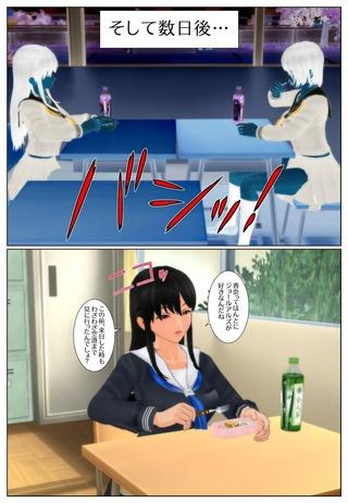 syokuji_jikan_014