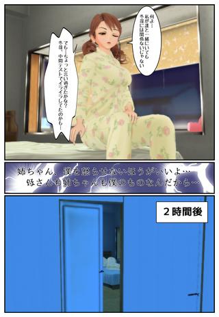 yugami2_011