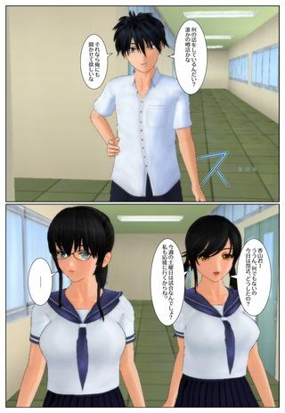 joshi_danshi2_002