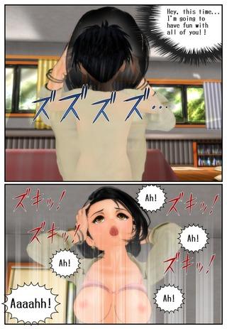 sinnyu_1_eng_013