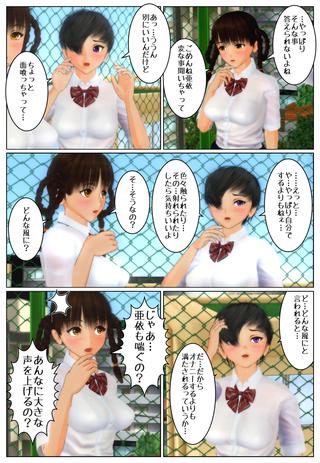 ikinari2_009