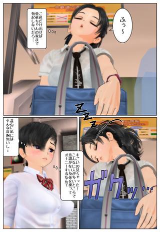 ikinari3_005