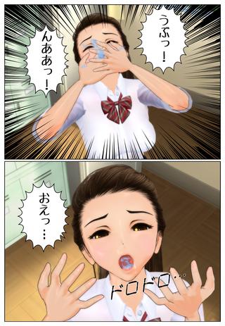 koukei_004