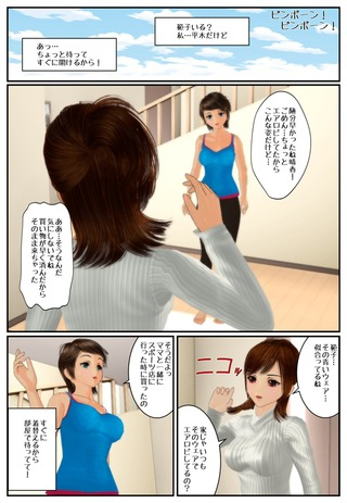 surprise2_004