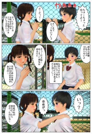 ikinari2_010