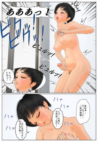 ikinari3_022