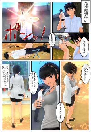 copy_doll1_001
