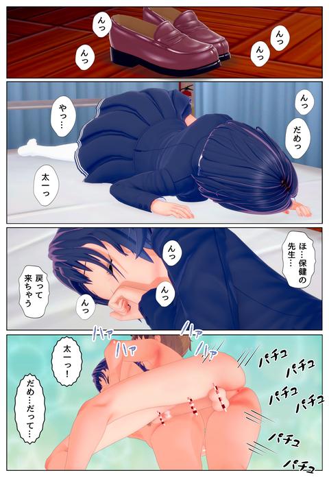 二心同体_018