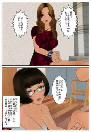 ane_tomo_001