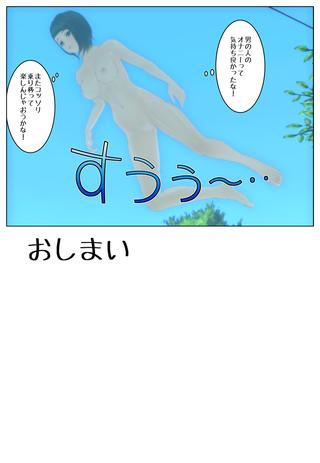 kareto_010