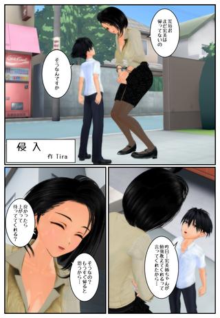 sinnyuu_001