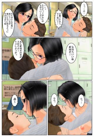 sensei_hyoui_007