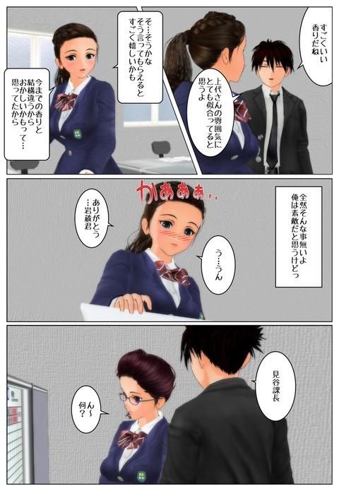 yakkai-3_047