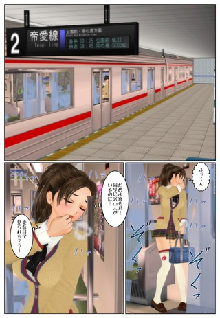sinnyu7_025