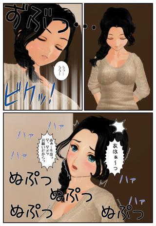yugami_019
