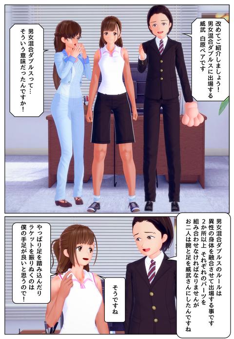 テレビショッピング7_004