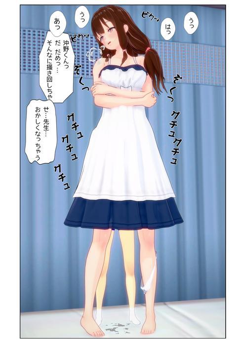 スカート潜り_001