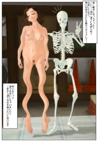 gaikotsu_001