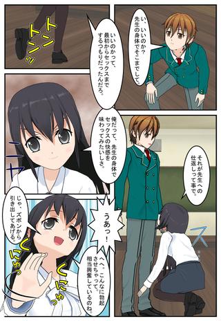 comic_018