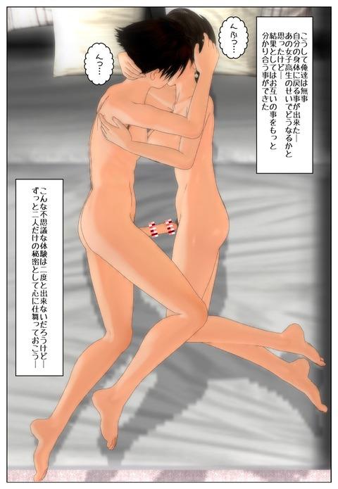 yakkai-3_045