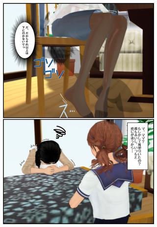 yugami_013