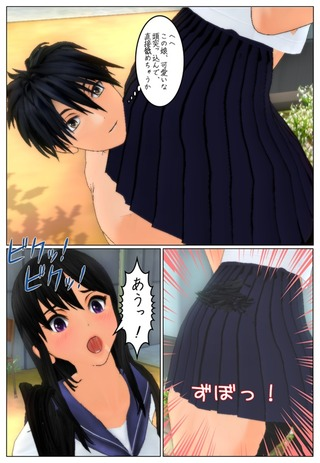 itazura_yurei_005