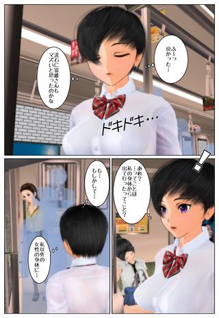 ikinari2_025
