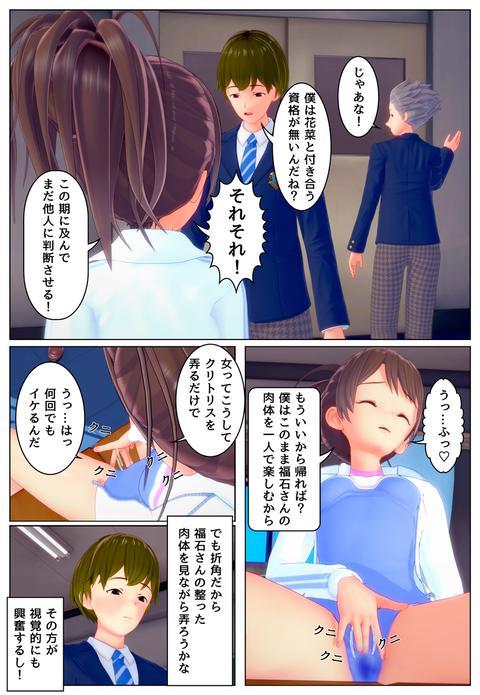 豹変_031