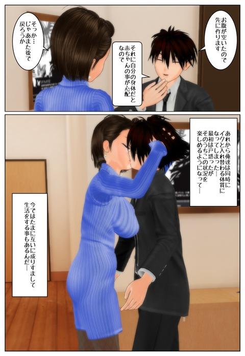 yakkai-3_057