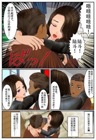 kekkon_cha3_027