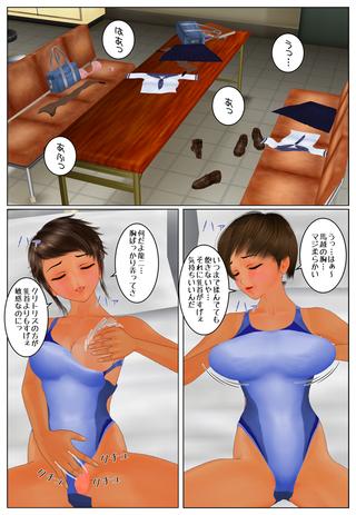 kyouei_rezu2_002