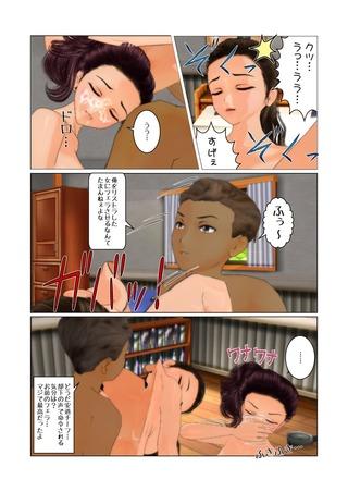 saisyuusyoku3_003