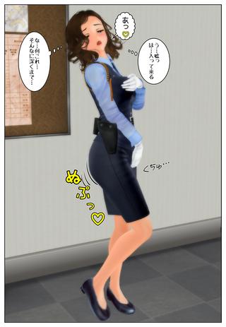 fukei_itazura_003