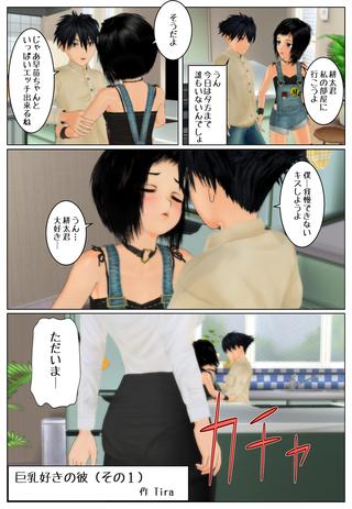 kasitene1_001
