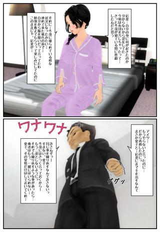 yugami4_003