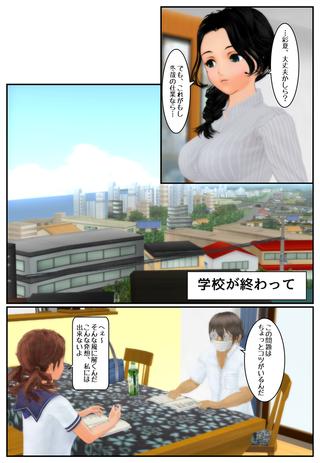 yugami3_015