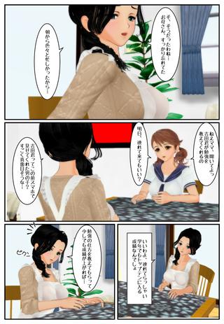 yugami_008