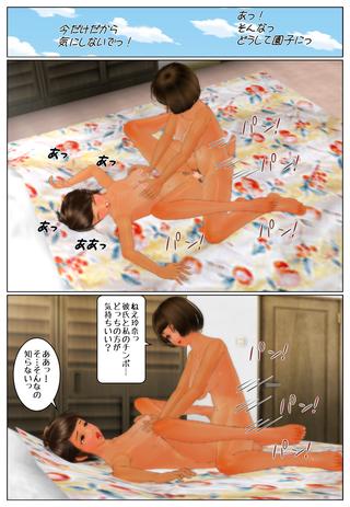 futanari_007