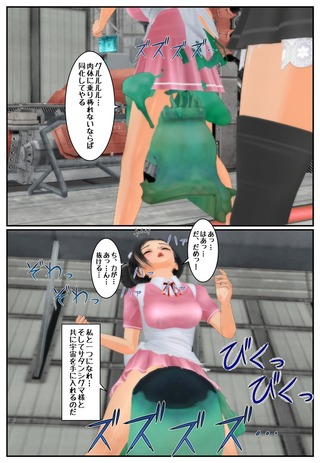 pure9_022