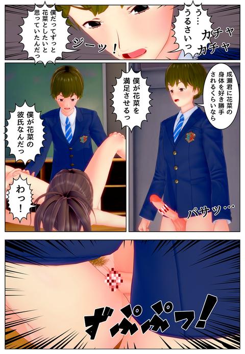 豹変_037