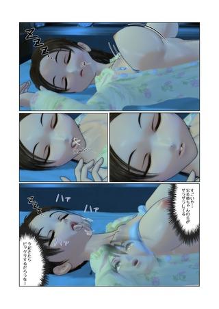 sinnyu4_005