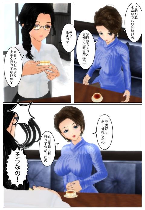 yakkai-3_052