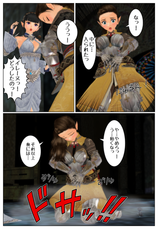 torihiki1_008