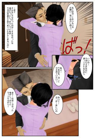 yugami5_002